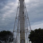 Boca Grande Bike Path - Gasparilla Light (Rear Range) Closeup