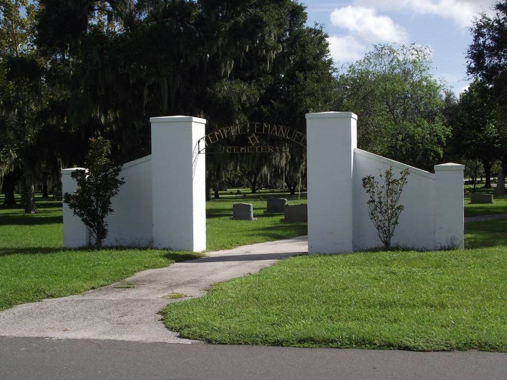 Fort Fraser Trail - Temple Emanuel Cemetery