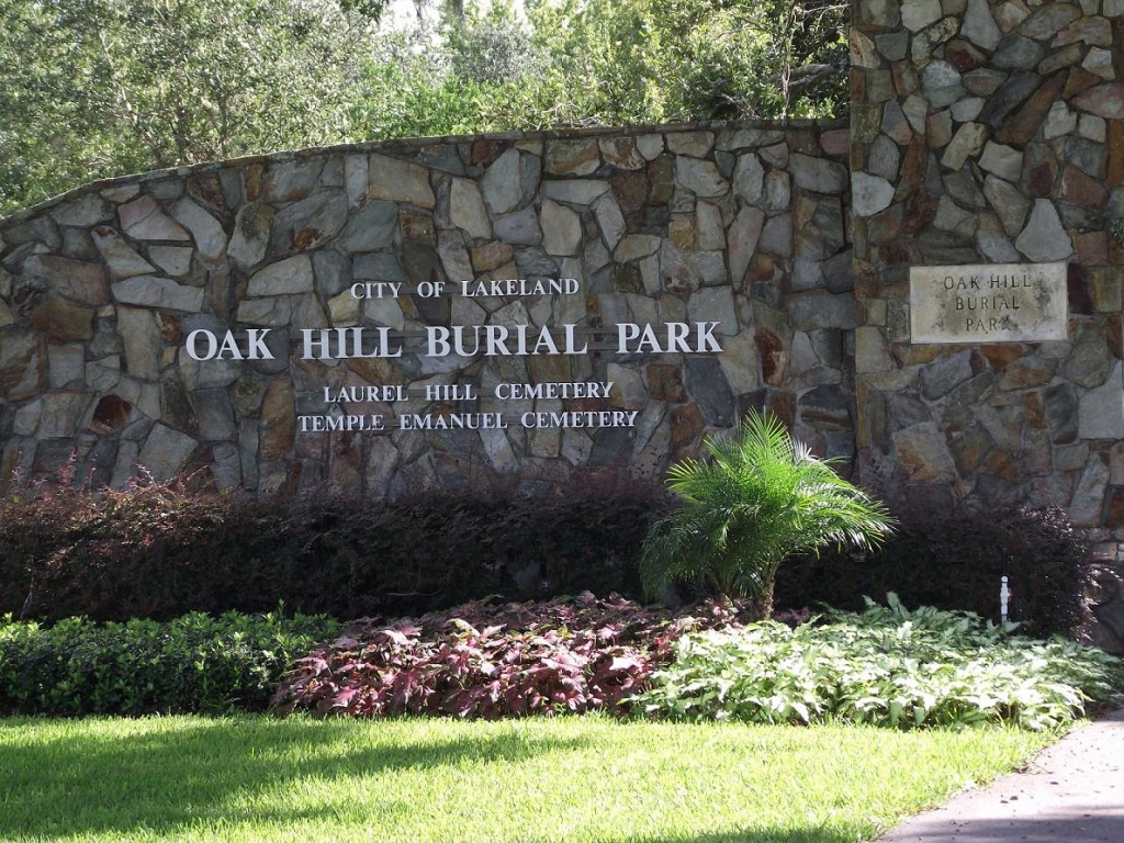 Fort Fraser Trail - Oak Hill Burial Park