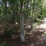 Concrete Railroad Marker